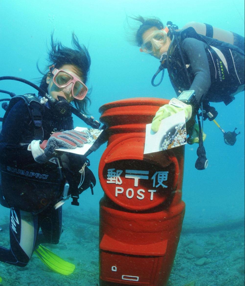 susami-underwater-postbox