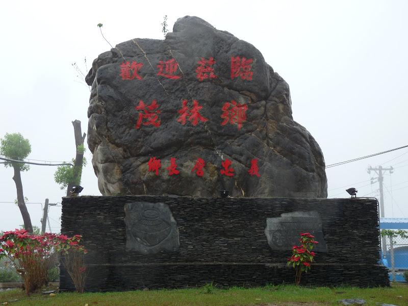 TAIWAN. Cinq jours en autocar au sud de Taiwan. partie 1 - P1150444.JPG