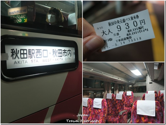 秋田 秋田車站東橫inn (92)