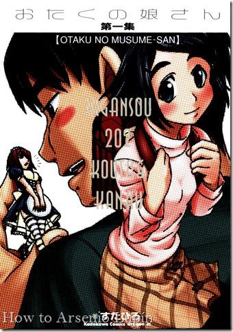 Otaku no Musume-san v01 c01 - 000a
