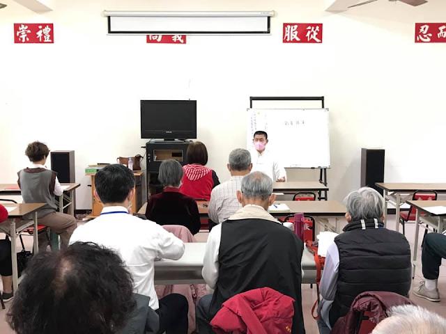 2021/02/18 ◎宇宙大道·萬真玄功◎  班別:台南研習一班
