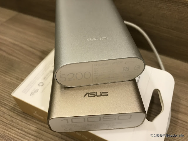 【3C開箱/Power bank】ASUS-ZenPower 10050mAh 行動電源(金) 開箱實測&ShopBack 聰明消費大公開!享樂生活就要任跑不斷電! 3C相關 攝影 民生資訊分享 網際資訊相關