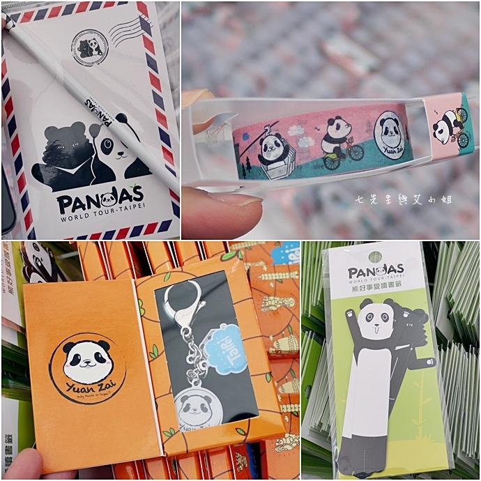 12 紙貓熊 1600貓熊之旅-台北 0224 台北市政府廣場展覽