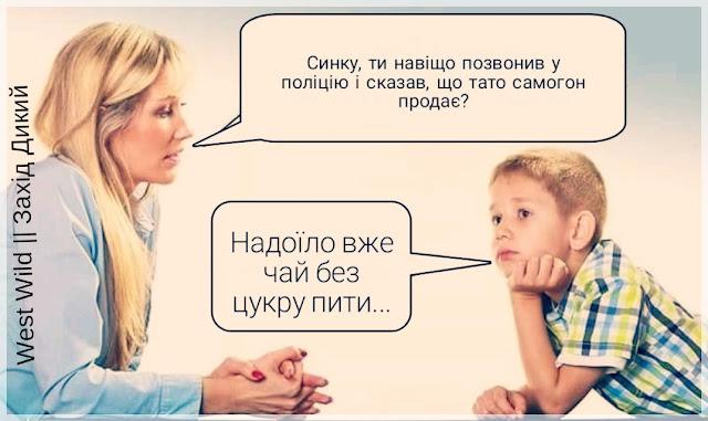 анекдоти про дітей