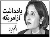 Anjum Niaz Column - 19th January 2014