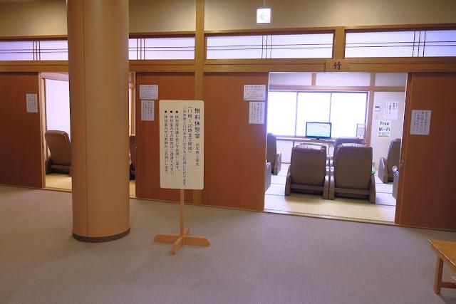 高崎天然温泉 天神の湯