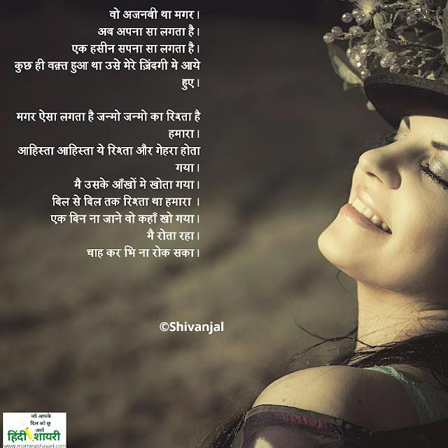 judayi, broken, bebasi, viched kavita in hindi with pick