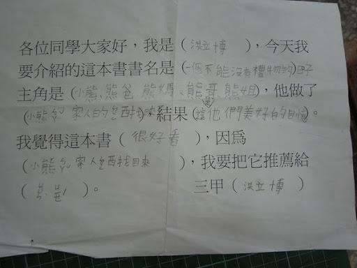 DSCN2093.JPG
