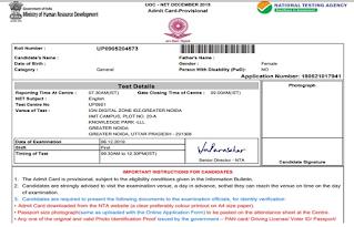 UGC NET ka Admit Card 2020, यूजीसी नेट का एडमिट कार्ड 2020