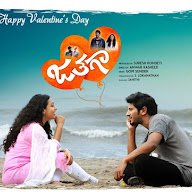 Jathaga Movie Posters