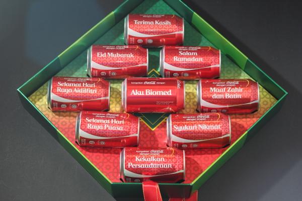 edisi terhad pengumpul air tin coca cola
