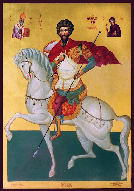 Agios Theodoros Stratilatis Karpasias