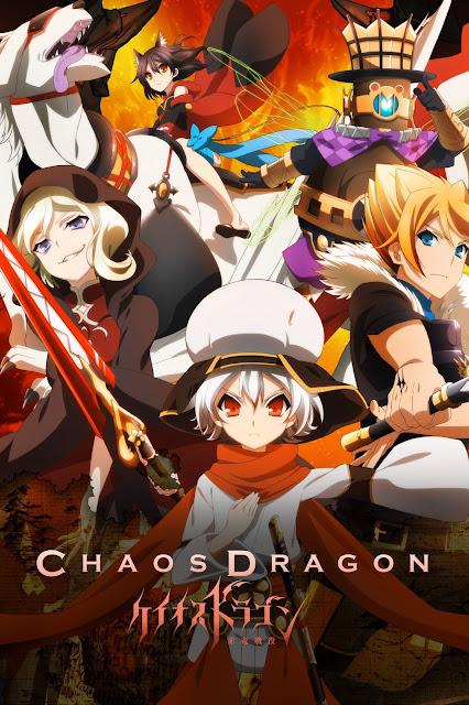 Chaos Dragon