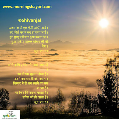 latest good morning shayari image new good morning shayari image new good morning image shayari new good morning shayari hindi new good morning shayari photo new shayari good morning image new good morning shayari in hindi new good morning hindi shayari new good morning shayari image download