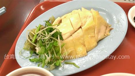 海南鶏肉@文慶鶏