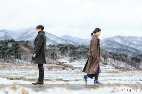 Uncontrollably Fond Korea Drama