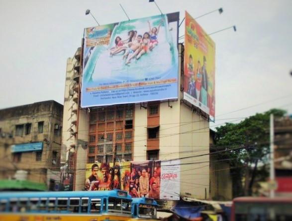 Prachi Cinema A/c