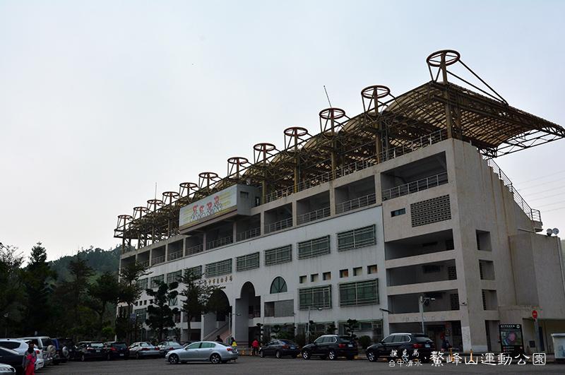 鰲峰山運動公園自由車競技場