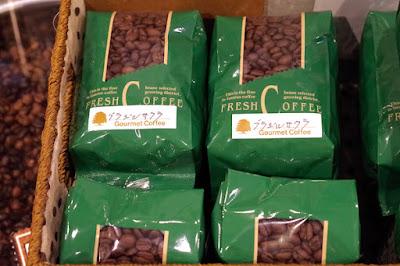 おすすめコーヒー:ブラジル サクラ(さくらブルボン)