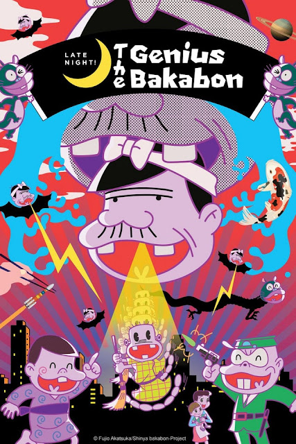 Late night! The Genius Bakabon