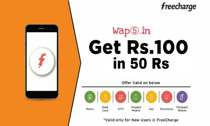 (Working) FreeCharge - Get 100 Rs Recharge in 50 Rs Using Virtual Debit Card (Unlimited Trick Added)