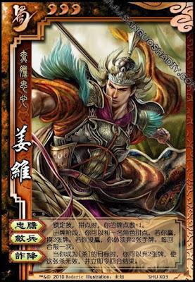 Jiang Wei 6