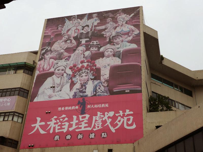 Taipei. Maquillage au Thinker s theater à Di Rua jie 迪化街 - maquillage1%2B080.JPG