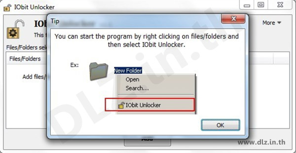 ดาวน์โหลด IObit Unlocker โหลดโปรแกรม IObit Unlocker ล่าสุดฟรี