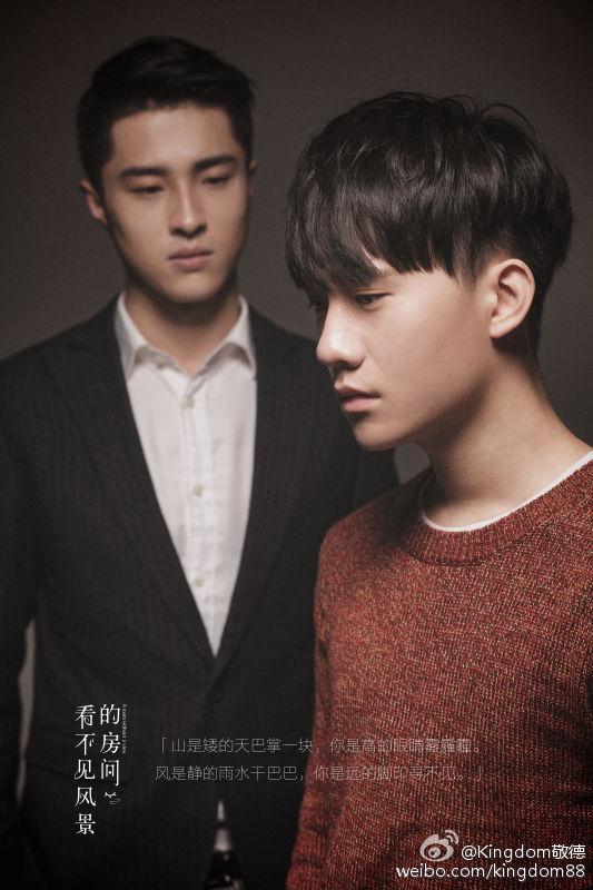 Chen Jingde China Actor