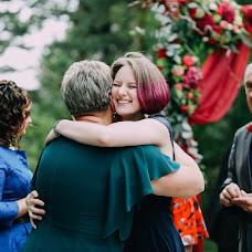 Bröllopsfotograf Natalya Zakharova (smej). Foto av 24.07.2018