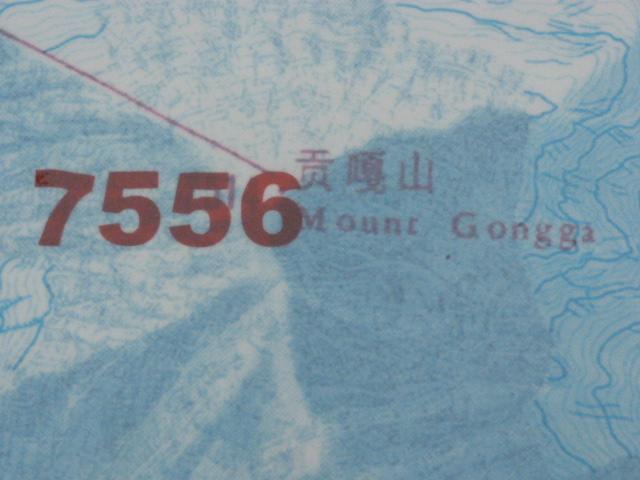 CHINE SICHUAN.KANDING , MO XI, et retour à KANDING fête du PCC - 1sichuan%2B1694.JPG