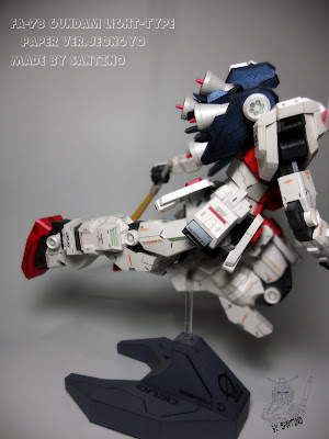 [Jeongyo No. 2] - FA-78 Gundam Light-Type DSCN1634