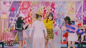 TOKYO GIRLS' STYLE - Mille-feuille [1440x1080i h264 SSTV Plus HD].ts - 00002
