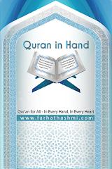 Quran in Hand App-Download APK (com alhuda qih) free for PC