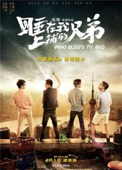 Phim Người Anh Em Giường Trên-Tập 26/26 VietSub Who Sleeps My Bro
