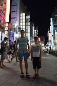 Первенство Мира по Го. Токио. 002.jpg