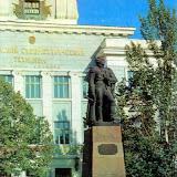 Херсон 1982г
