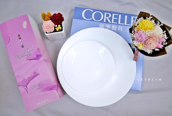21 香帥芋泥捲 母親節蛋糕推薦