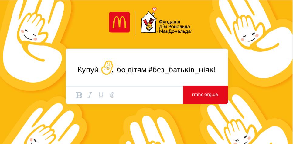 C:\Users\w8x64\Desktop\пользователь Светлана\Игорь\6_мак.png