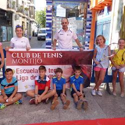 I Feria del Deporte en la Calle de Montijo