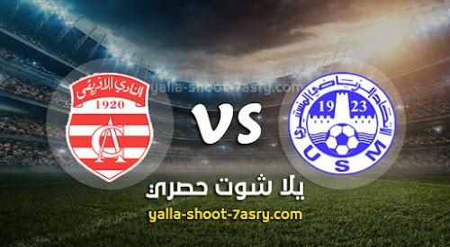 نتيجة مباراة الإتحاد المنستيري والنادي الإفريقي اليوم 02-08-2020 الرابطة التونسية لكرة القدم