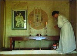 Confucian prayer