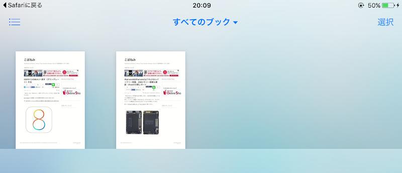 https://lh3.googleusercontent.com/-0u9Zp_cu380/VfvzC11JL1I/AAAAAAAAmcU/H2cAWwna43w/s800-Ic42/iOS-9-Safari-PDF_03.jpg