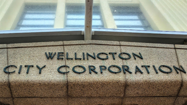 Wellington City Corporation words on the Town Hall (Wellington, New Zealand)