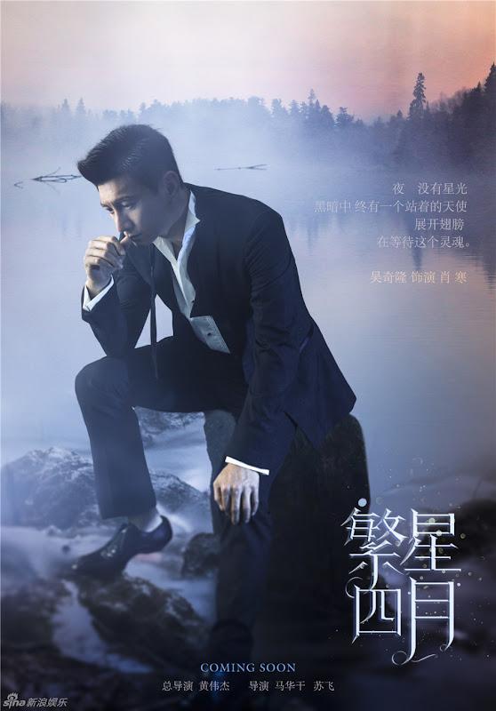 Star April China Drama