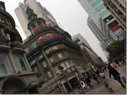 江漢路步行街 Jianghan Road Pedestrian Street, 武漢 Wuhan