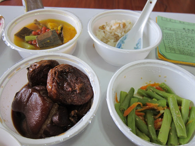 黃豆飯、豆輪燉豬腳、南瓜薑粒炒肉片、芝麻紅蘿敏豆