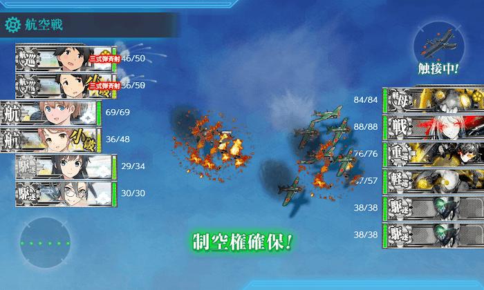艦これ_2期_4-3_011.png