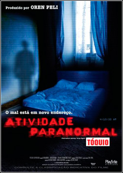 Download Atividade Paranormal Tóquio DVD-R