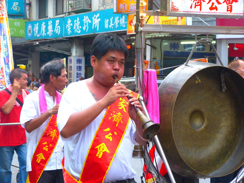 Ming Sheng Gong à Xizhi (New Taipei City) - P1340308.JPG